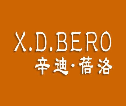 辛迪·蓓洛-X.D.BERO