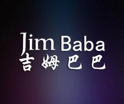 吉姆巴巴-JIM BABA