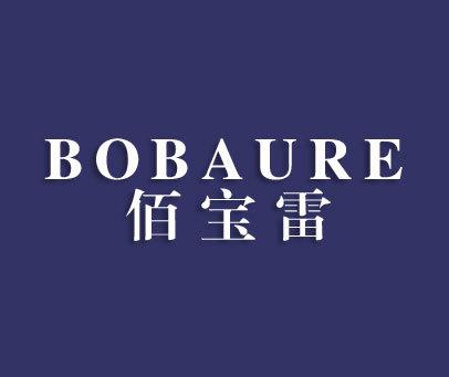 佰宝雷-BOBAURE