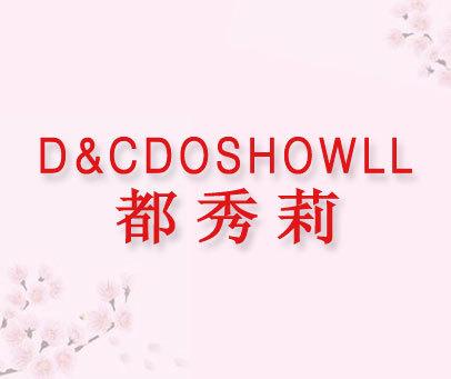 都秀莉-D-CDOSHOWLL