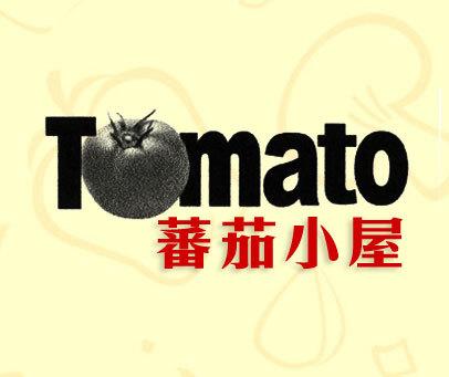 蕃茄小屋-TOMATO