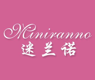 迷兰诺-MINIRANNO