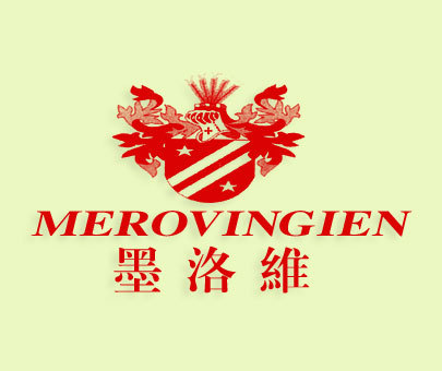 墨洛维-MEROVINGIEN