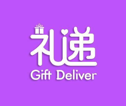 礼递-GIFTDELIVER