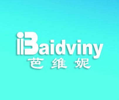 芭维妮-BAIDVINY