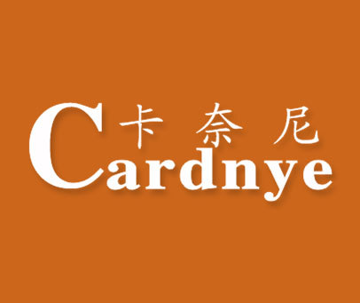 尼芙邦-CARDNYE