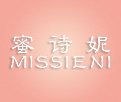 蜜诗妮-MISSIENI