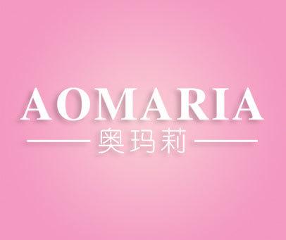 奥玛莉-AOMARIA