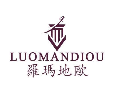 罗玛地欧-LUOMANDIOU