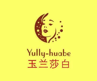 玉兰莎白-YULLYHUABE