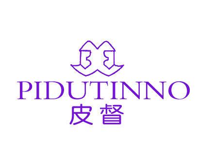 皮督-PIDUTINNO