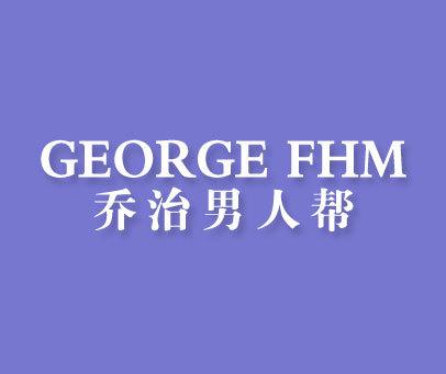 乔治男人帮-GEORGEFHM