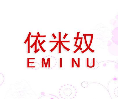 依米奴-EMINU