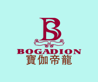 宝伽帝龙-BOGADIONB