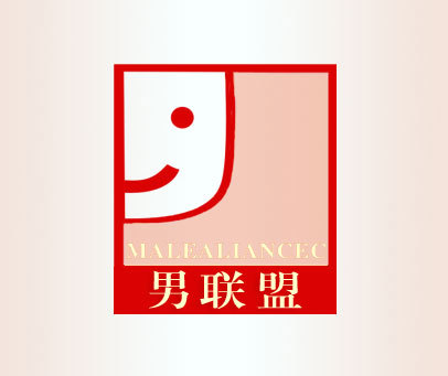 男联盟-MALEALIANCEC