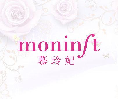 慕玲妃-MONINFT