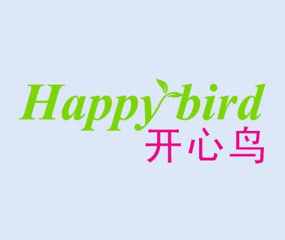 开心鸟-HAPPYBIRD