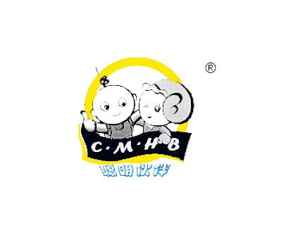 聪明伙伴-CMHB