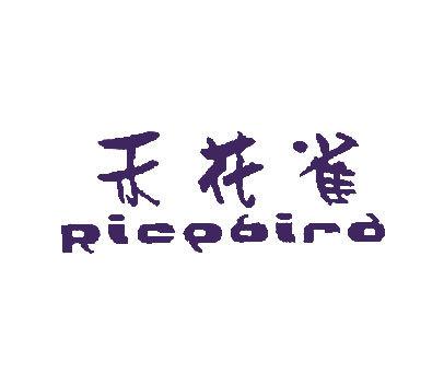 禾花雀-RICEBIRD