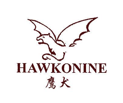 鹰犬-HAWKONINE