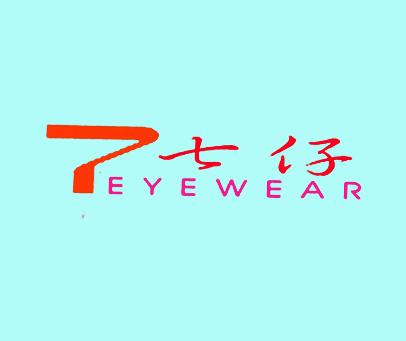 七仔-EYEWEAR