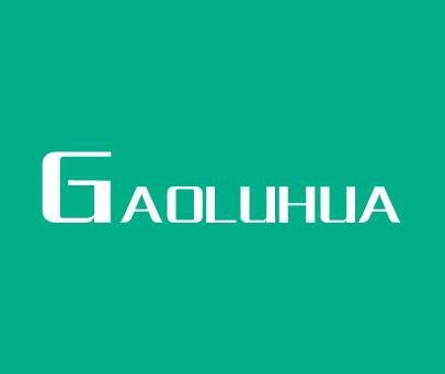 GAOLUHUA