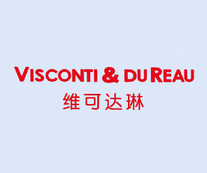 维可达琳-VISCONTIDUREAU