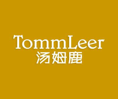 汤姆鹿-TOMMLEER