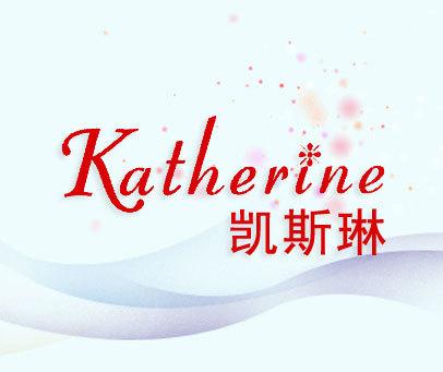 凯斯琳-KATHERINE