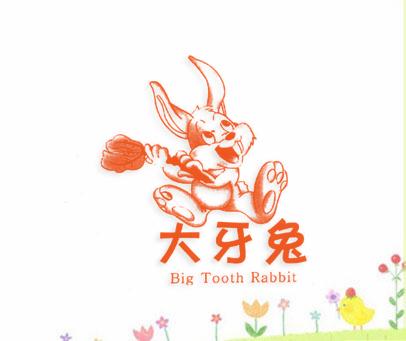 大牙兔-BIGTOOTHRABBIT