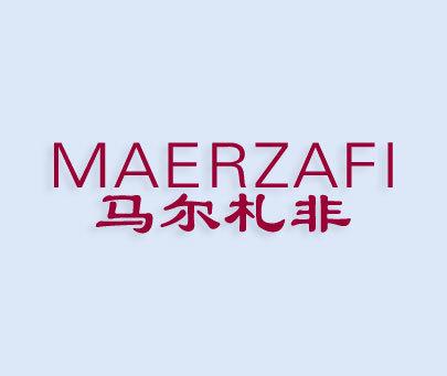马尔札非-MAERZAFI