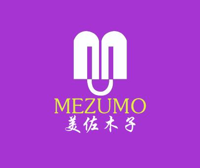 美佐木子-MEZUMOM