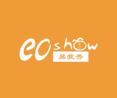 易我秀-EOSHOW