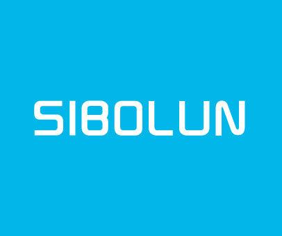 SIBOLUN