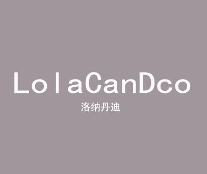 洛纳丹迪-LOLACANDCO