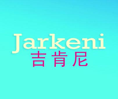 吉肯尼-JARKENI
