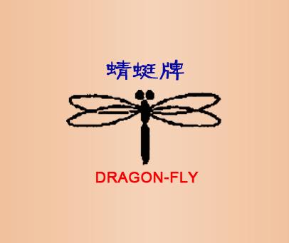 蜻蜓-DRAGONFLY