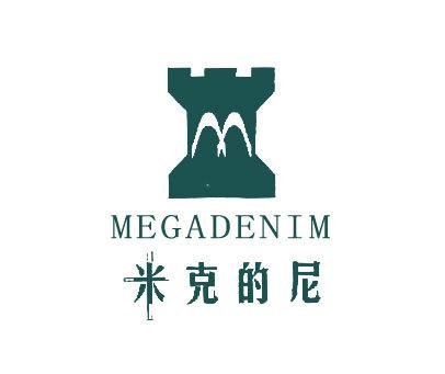米克的尼-MEGADENIM