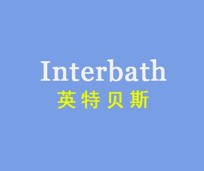 英特贝斯-英特贝斯 INTERBATH-INTERBATH