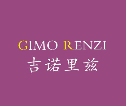 吉诺里兹-GIMORENZI
