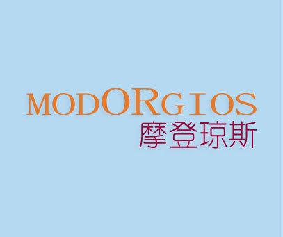 摩登琼斯-MODORGIOS