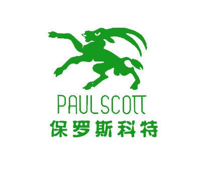 保罗斯科特-PAULSCOTT