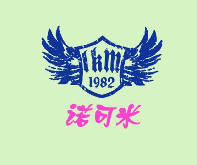 诺可米-IKM-1982