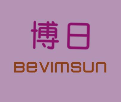 博日-BEVIMSUN