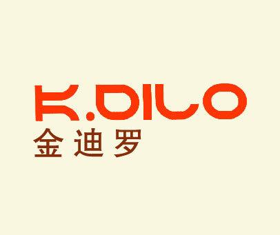 金迪罗-KDILO