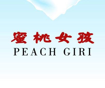 蜜桃女孩-PEACHGIRL