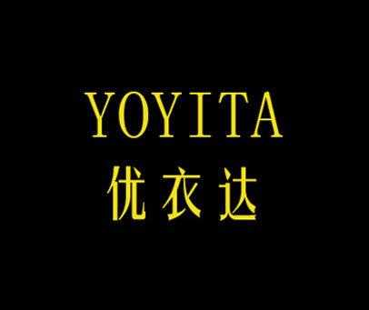 优衣达-YOYITA