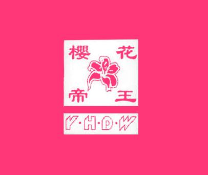 樱花帝王-YHDW