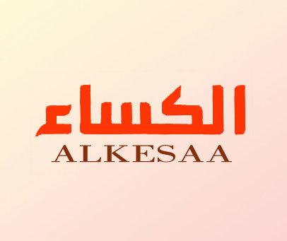 ALKESAA