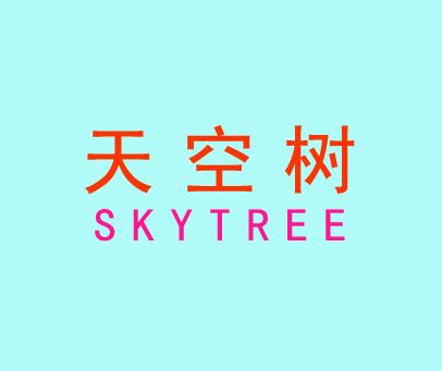 天空树-SKYTREE
